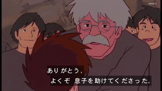 「未来少年コナン」第12話感想 (66)
