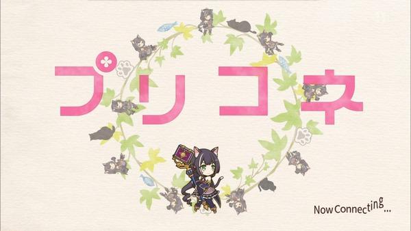 「プリンセスコネクト!ReDive」第6話感想 画像 (22)