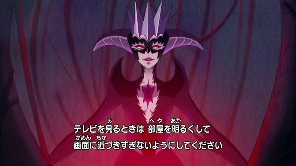 GO!プリンセスプリキュア (1)