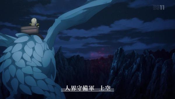 「SAO アリシゼーション」2期 7話感想 (36)