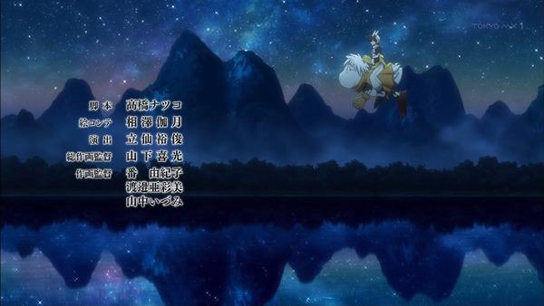 「覇穹 封神演義」2話 (28)