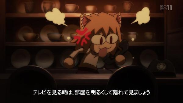 TV版「カーニバル・ファンタズム」第1回 (2)