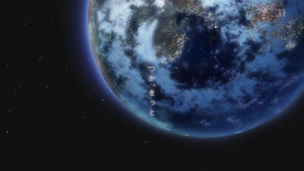「ダーリン・イン・ザ・フランキス」24話 (2)