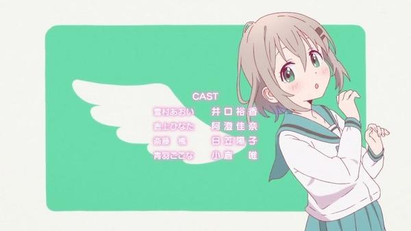 「ヤマノススメ サードシーズン」(3期)7話感想 (35)