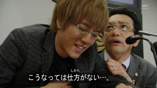 仮面ライダードライブ (43)