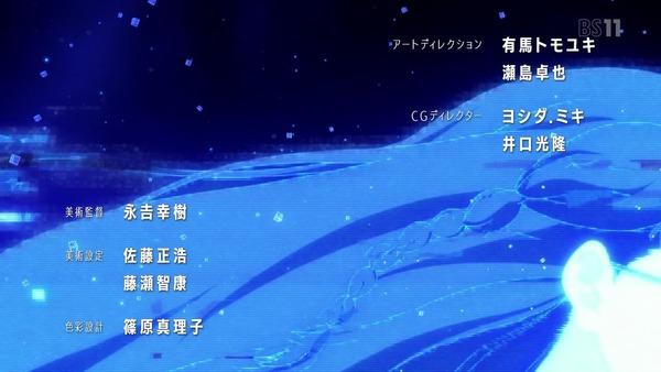 「ReCREATORS(レクリエイターズ)」14話 (9)