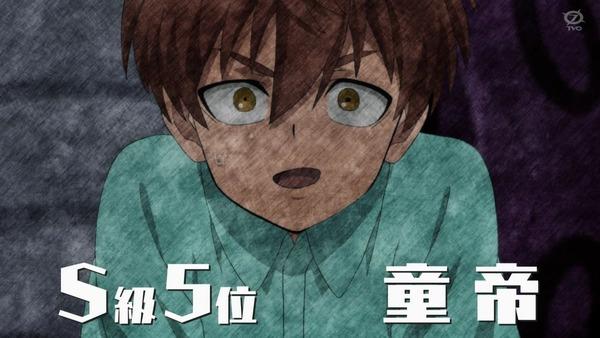「ワンパンマン」19話(2期 7話)感想  (28)