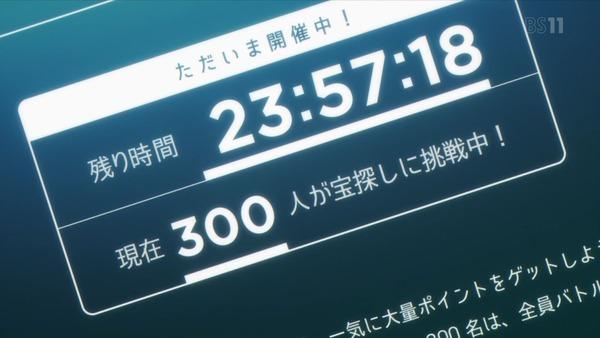 「ダーウィンズゲーム」2話感想 画像 (54)