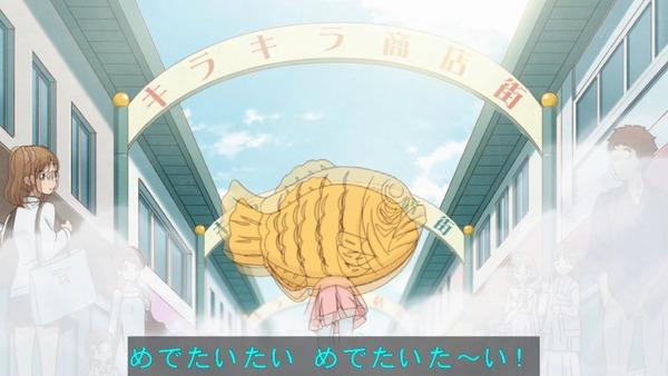 「アイカツスターズ!」第62話 (61)