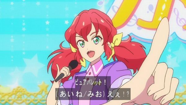 「アイカツフレンズ!」33話感想 (90)