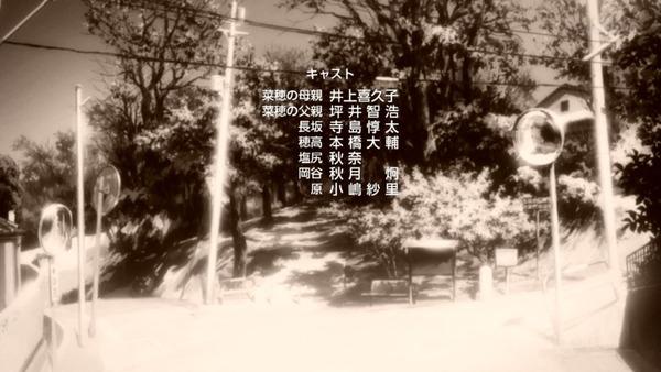 「orange オレンジ」1話感想 (35)