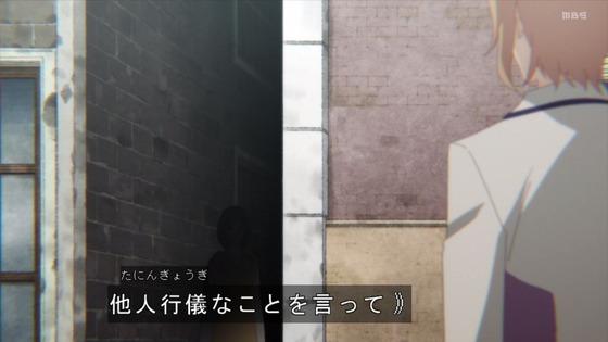「はめふらX」2期 9話感想 (84)