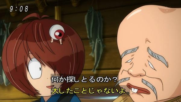 「ゲゲゲの鬼太郎」6期 50話感想 (16)
