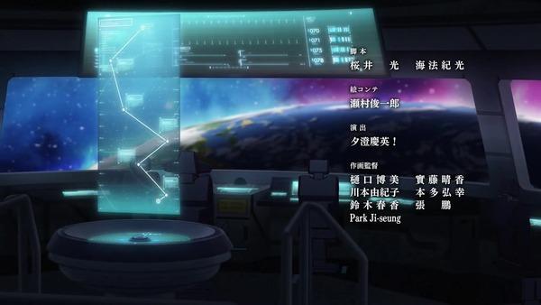 「彼方のアストラ」11話感想 (171)