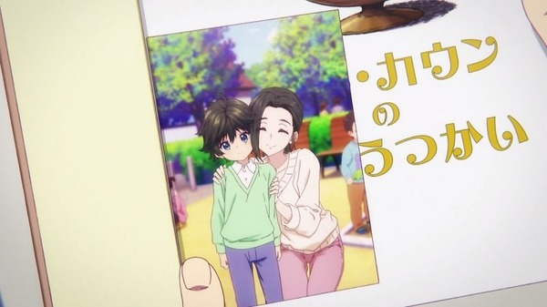 「無彩限のファントム・ワールド」13話感想 (12)