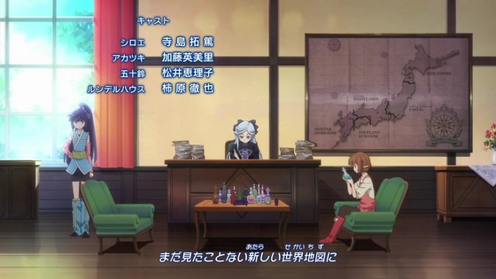「ログホラ」3期 2話感想 (89)