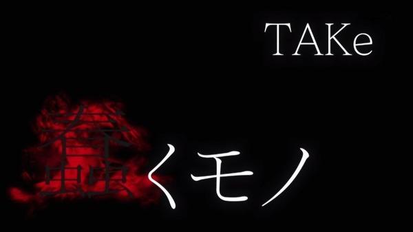 「東京喰種:re」8話感想 (33)