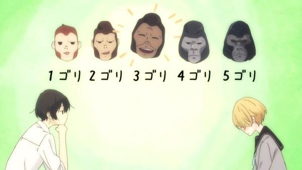 「田中くんはいつもけだるげ」9話感想 (30)