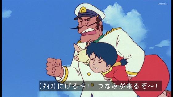 「未来少年コナン」第19話感想 画像  (133)