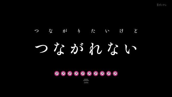 「さらざんまい」第10話感想 (80)