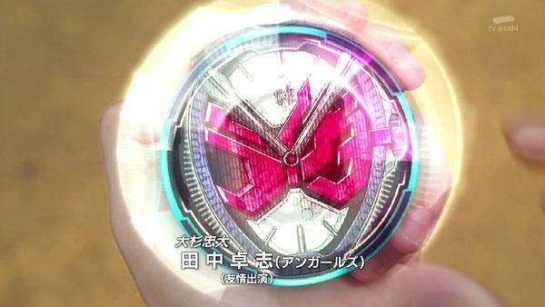 「仮面ライダージオウ」6話感想 (4)