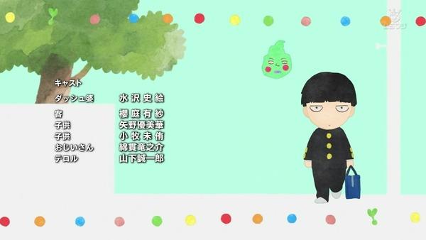 「モブサイコ100」2期 2話感想 (116)