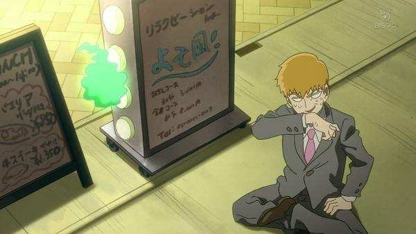 「モブサイコ100Ⅱ」2期 6話感想 (64)