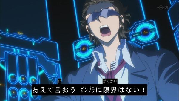 ビルドファイターズトライ (40)