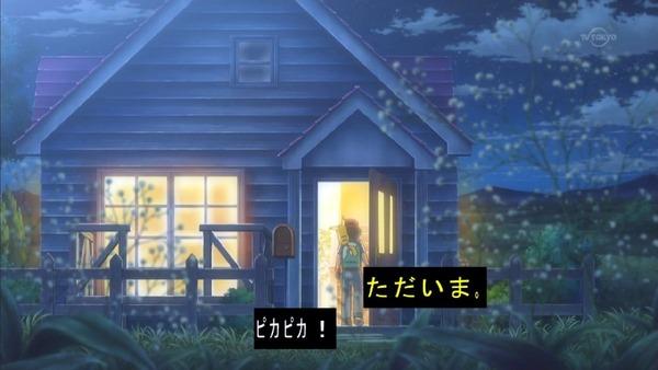 「ポケットモンスターXY&Z」 (44)