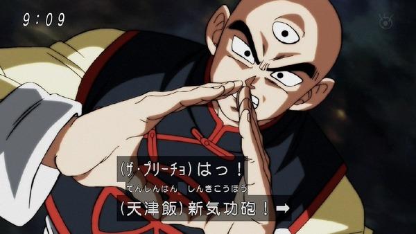「ドラゴンボール超」101話 (15)