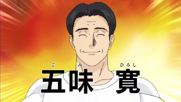 「斉木楠雄のΨ難」2期 4話 (59)