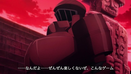 「SAO ソードアート・オンライン」3期 第13話感想 (81)