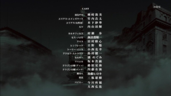 「魔法使いの嫁」19話 (78)