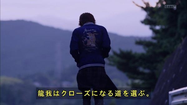 「仮面ライダージオウ」2話感想 (47)