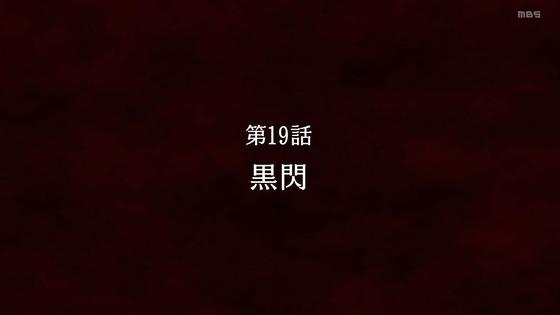 「呪術廻戦」18話感想(実況まとめ) (123)