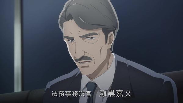 「バビロン」第4話感想 (23)