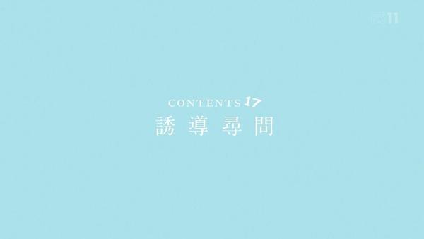 「あそびあそばせ」5話感想 (17)