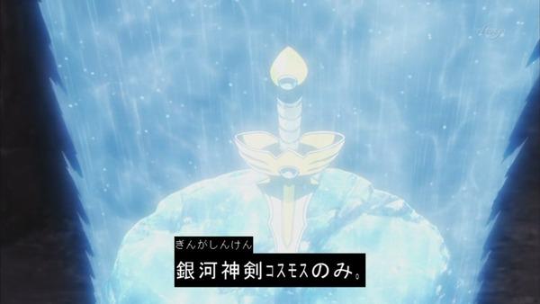 銀魂゜ (7)