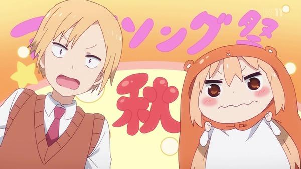 「干物妹!うまるちゃんR」2期 2話 (5)