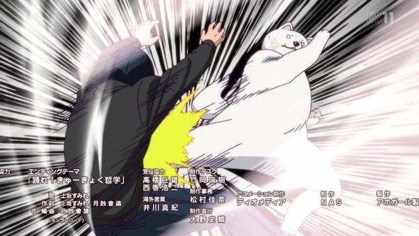 「アホガール」11話 (42)