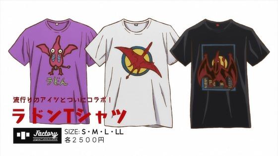 「ゴジラS.P」2話感想 (70)