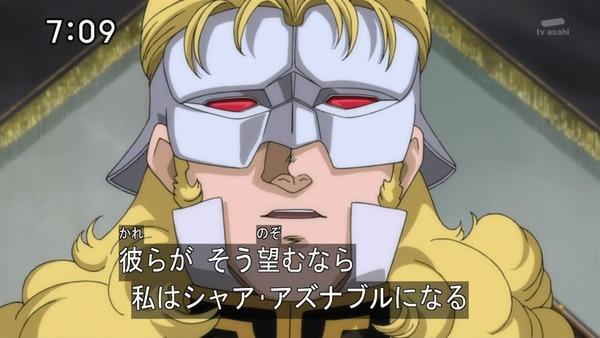 「機動戦士ガンダム UC」6話感想 (18)