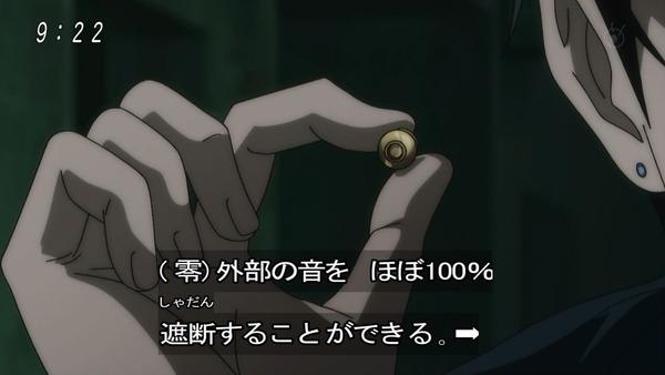 「ゲゲゲの鬼太郎」6期 50話感想 (50)