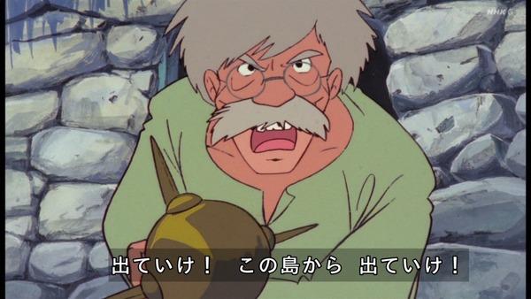「未来少年コナン」第1話感想 画像 (130)