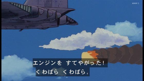 「未来少年コナン」第25話感想(実況まとめ)画像  (40)
