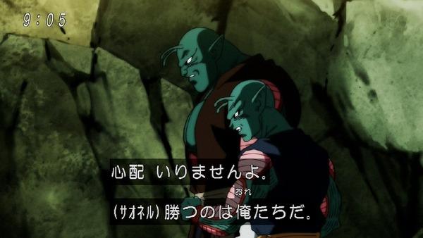 「ドラゴンボール超」117話 (4)