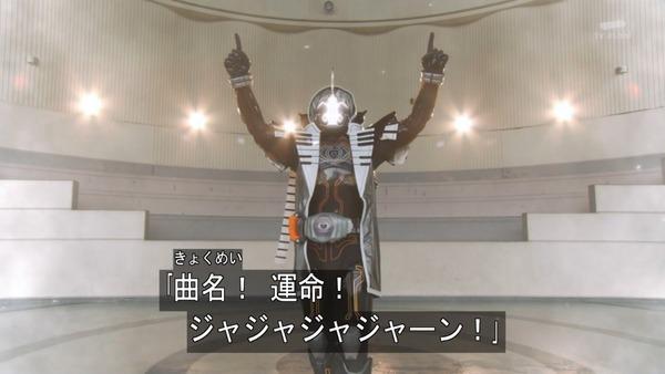 仮面ライダーゴースト (33)