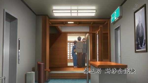 「りゅうおうのおしごと!」3話 (6)