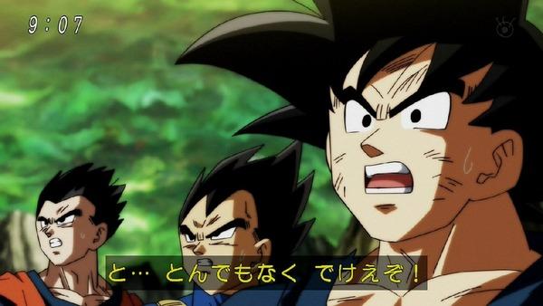 「ドラゴンボール超」121話 (5)