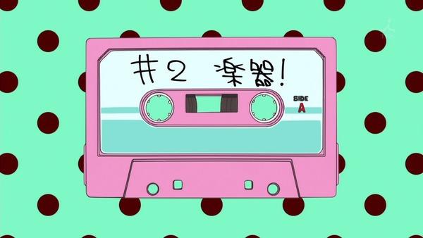 「けいおん!」2話感想 (12)